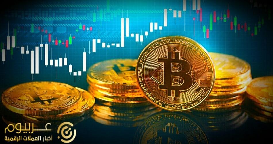 zero comision bitcoin trading bitcoin trading bonus gratuit